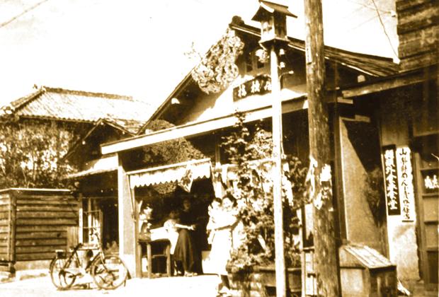 戦後復興期の初代店舗