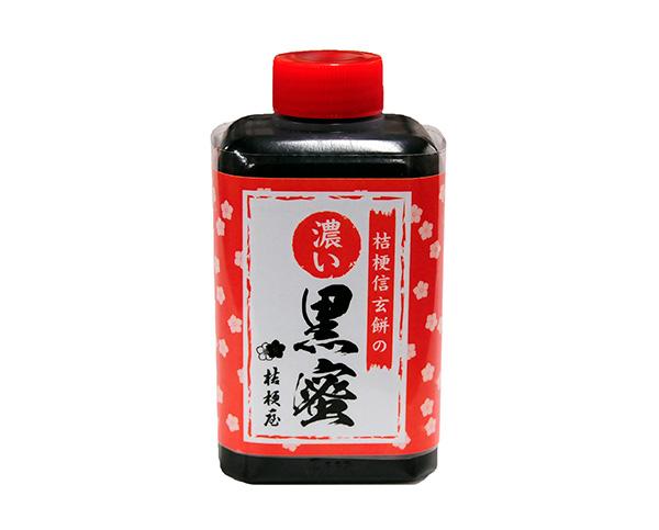 桔梗信玄餅の濃い黒蜜